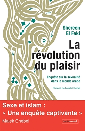 La Révolution du plaisir
