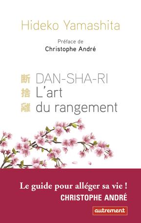 DanShaRi